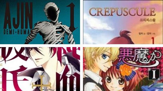 April TBR Manga (1)